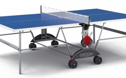 Kettler Top Star XL Outdoor