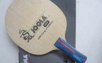 Original Joola guo 3cs carbon