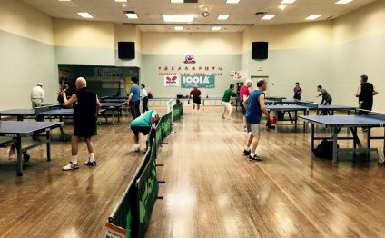 Vancouver Table Tennis Club