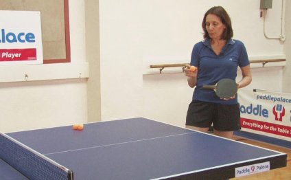 Video: Rules for Playing Table